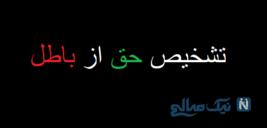 چگونگی تشخیص حق از باطل را در دیدگاه قرآن بیان کنید؟