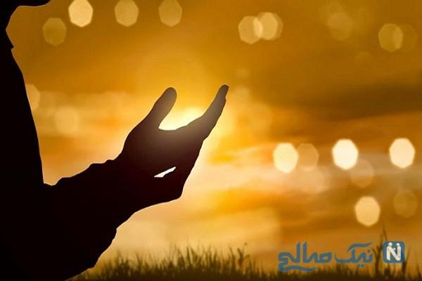 سه دعایی که قطعا مستجاب میشود!!