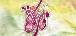 زن زیبا در سلول امام موسی کاظم!!