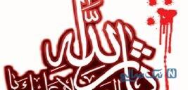 ثار الله یعنی چه و چرا به حسین (ع) ثارالله میگویند؟