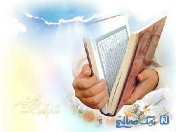 گلچینی از زیباترین آیات قرآن