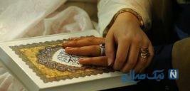 آثار و برکات سوره طه (آسان شدن ازدواج)