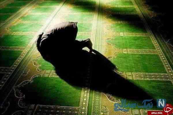 من خیلی خدا را دوست دارم ،دیگر نماز لازم نیست!