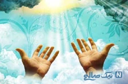 دعای سریع الاجابه از حضرت علی
