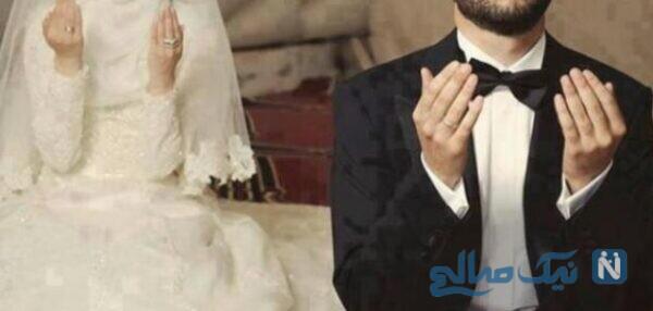 ذکر برای آسان شدن ازدواج