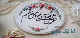 نکاتی حیرت انگیز درباره بسم الله که نمیدانید
