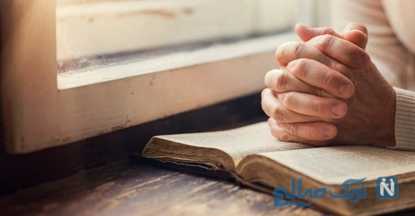 دعا برای یافتن شغل مناسب