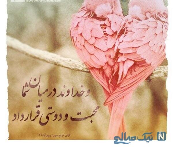 ذکر جلب محبت