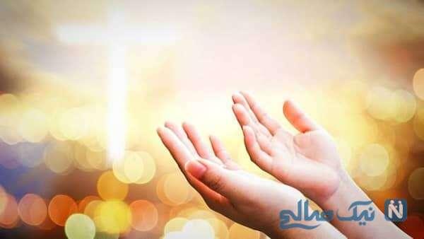 ذکر حاجت در دعا