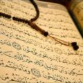 آیا قرآن خواندن در دوران قاعدگی مجاز است؟