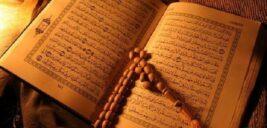 طرز صحیح استخاره با قرآن و تسبیح