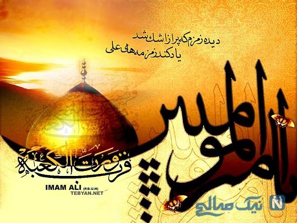 پیشگویی حضرت علی