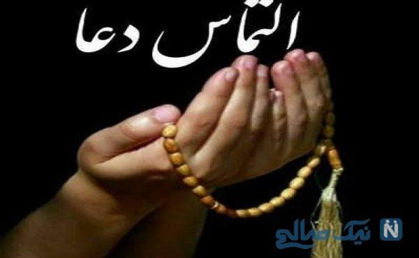 تاثیرات دعا کردن