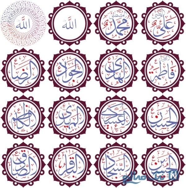 اسم چهارده معصوم به حروف ابجد