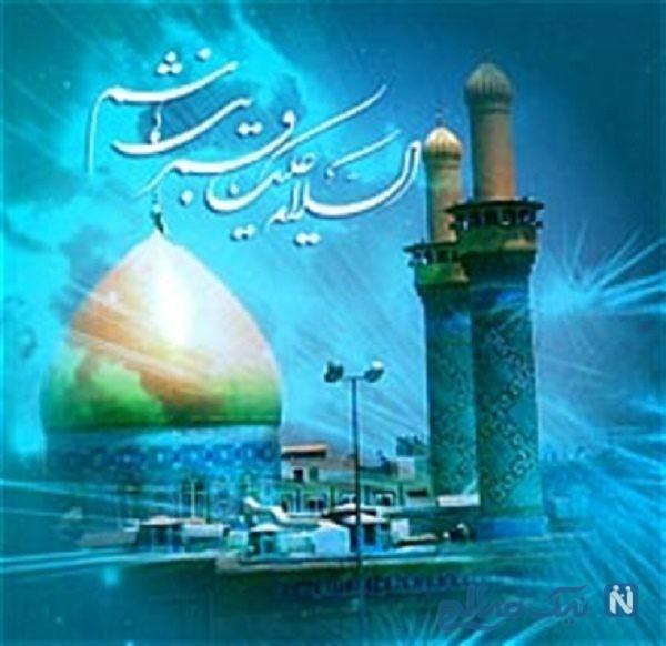 حاجت گرفتن از حضرت عباس