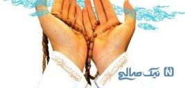 دعای حضرت جبرئیل ( ع ) برای برای برآورده شدن حاجات