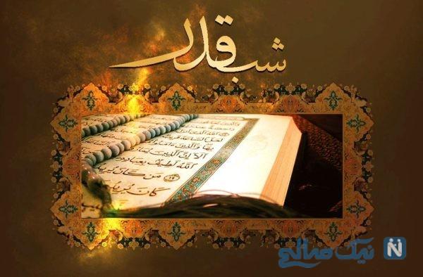 اعمال مخصوص شب ۲۳ ماه رمضان