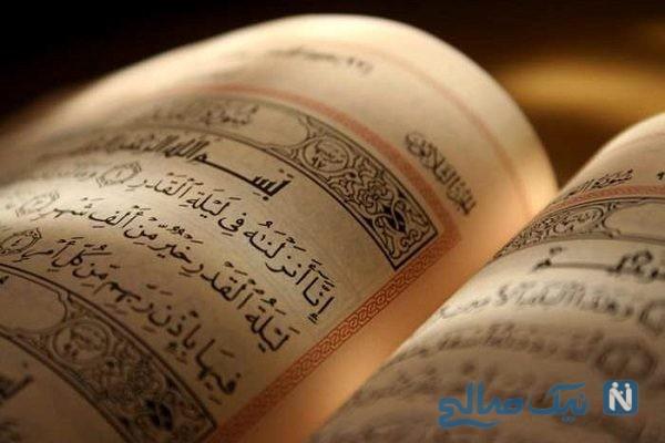 آخرین شب قدر را دریابید! اعمال مخصوص شب ۲۳ ماه رمضان