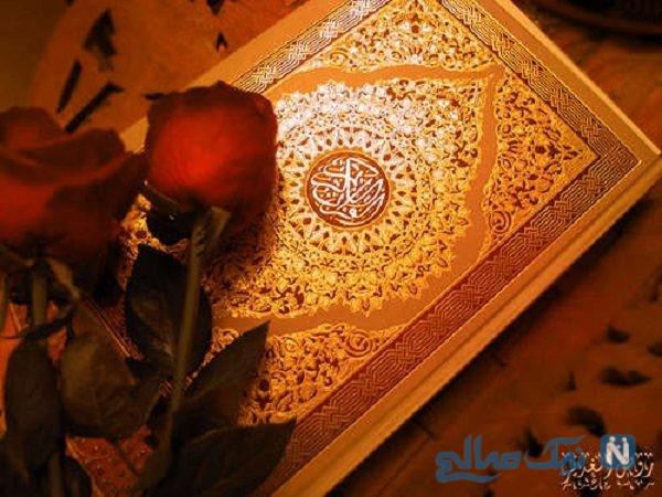 خواص درمانی و مشکل گشایی سوره های قرآن به اجمال