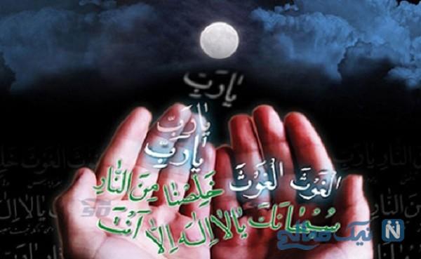 خواص دعای جوشن کبیر برای حاجت