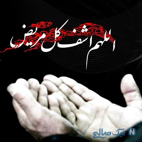 دعایی بسیار مجرب از شیخ بهایی