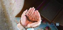 دعای بسیار پر فضیلت و عظیمالشأن مخصوص شب جمعه