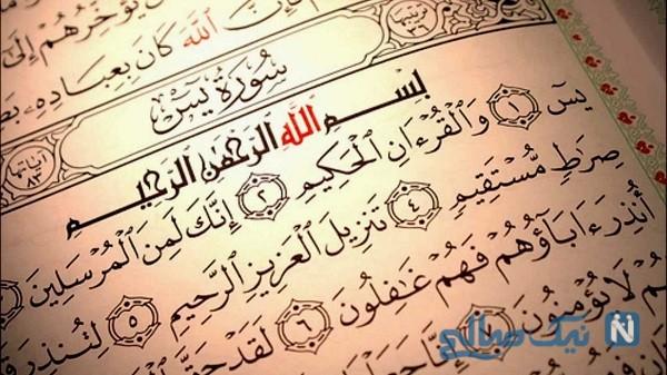 دعای جلیل الجبار معتبر است