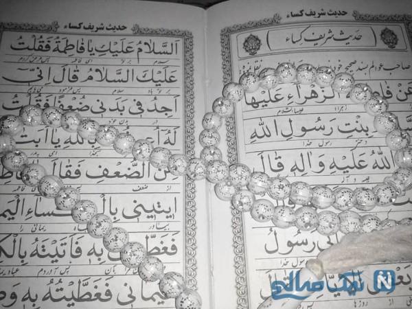 دعای مشکل گشا از آیت الله بهجت