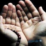 ختم کبریت احمر برای رسیدن به حاجات