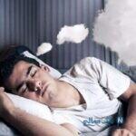 ذکری توصیه شده جهت جلوگیری از محتلم شدن در خواب