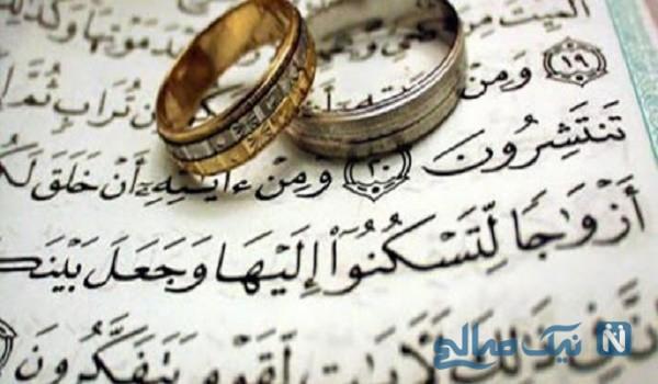 نماز برای ازدواج موفق