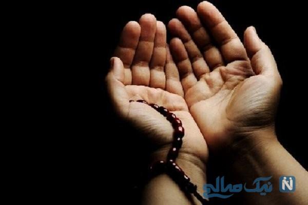نماز حاجت امام صادق
