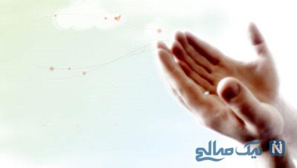 آداب و شرایط استجابت دعا