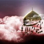 توسل به امام جواد (ع) جهت ادای قرض و گشایش کار جوانان