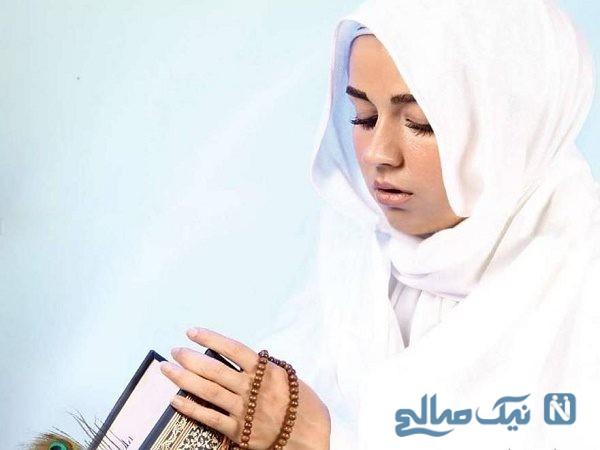 نماز حاجت برای طلب روزی