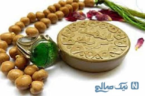 نماز سیف القاطع