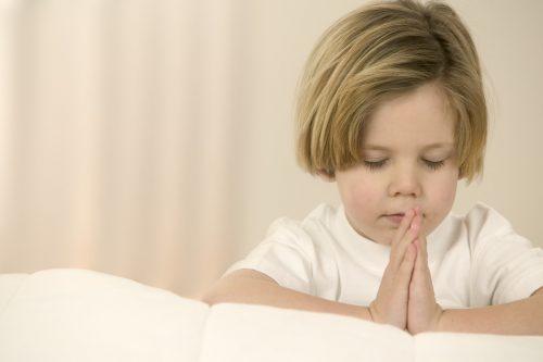 دعای مخصوص کودکان