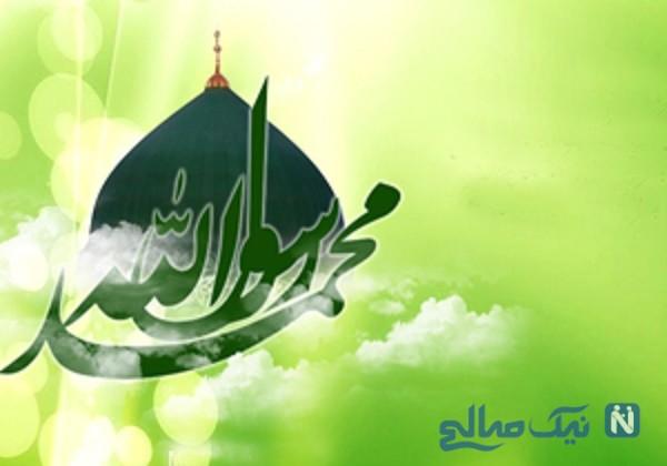 دعای جادوی حضرت محمد