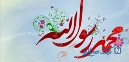 هدیه جبریل بر حضرت محمد(ص):دعایی عظیم الشان برای رهایی از مشکلات