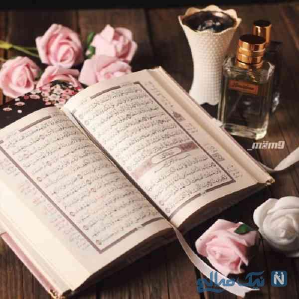 روش استخاره با قرآن