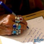 دستورالعملی از آیت الله بهجت برای بطلان سحر و چشم زخم
