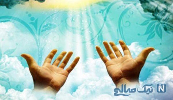 دعای برکت و روزی