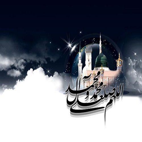 دعایی برای خواب دیدن حضرت محمد (ص)