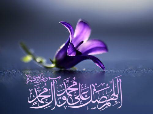 خواب دیدن حضرت محمد