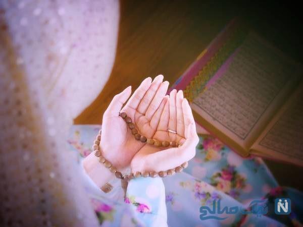 دعای افزایش مهر و محبت