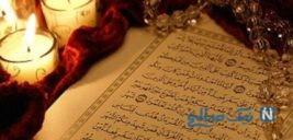 دعا برای دفع فال بد