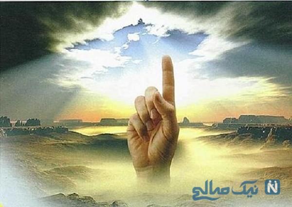 ذکر سبعه حسن زاده آملی