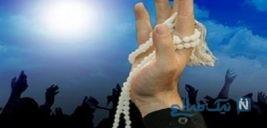 رازهای استجابت دعا چیست؟