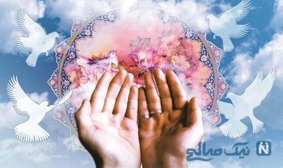 دعای رفع نحسی و بدبیاری