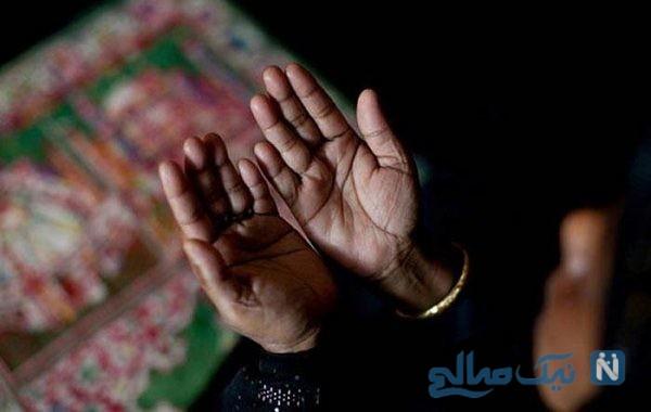 نکته ای مهم درباره حالت دست ها برای دعاکردن +عکس